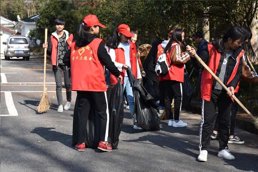 志愿者活动